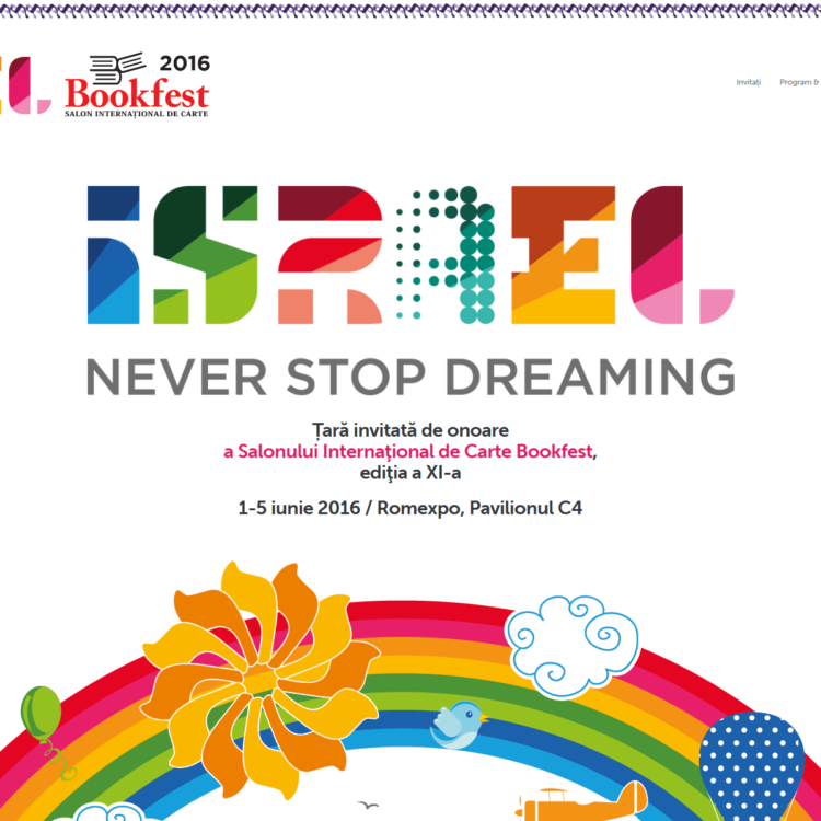Israel - Special Guest at Bucharest Bookfair 2016